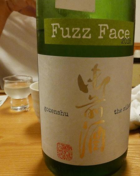 12_fuzz-face