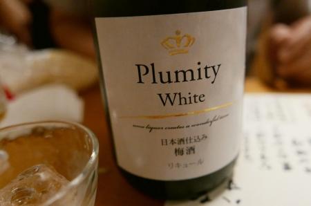 18_plumity-white_1