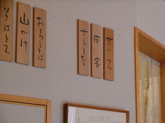 Osinagaki