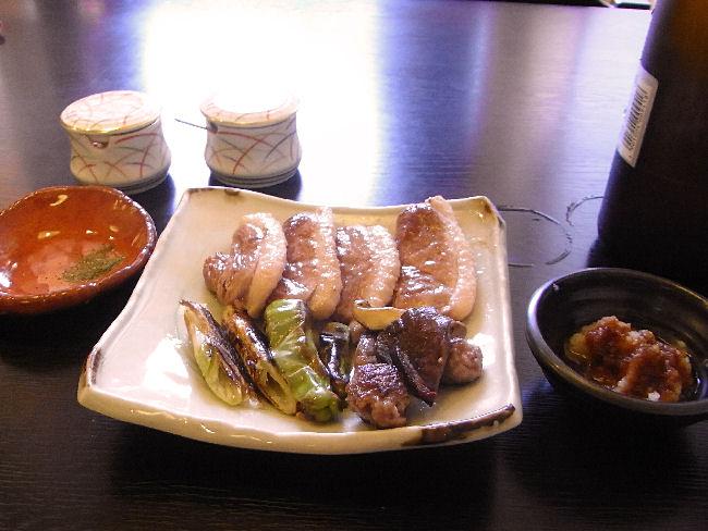 Kamoyaki