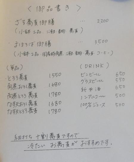 10__20200913205601