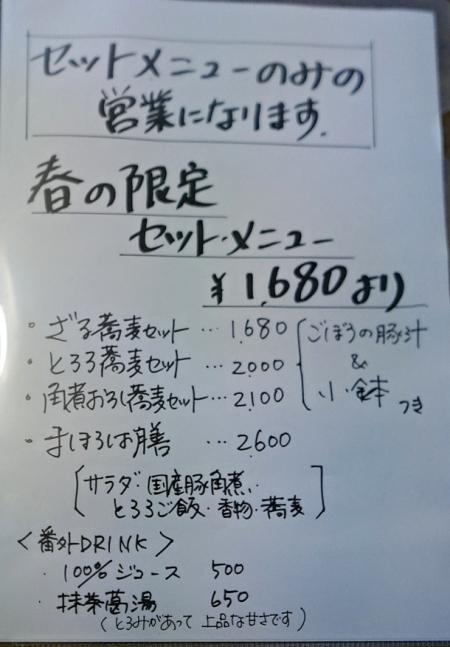 4_1_20200427030201