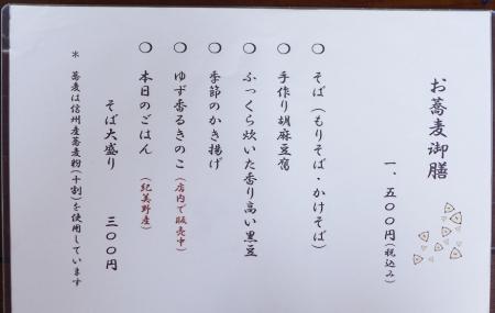 4_2_20200103171201